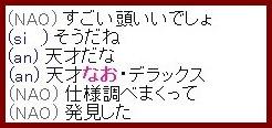 b0096491_29892.jpg