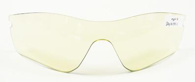OAKLEY RADAR用次世代マテリアルレンズNXTマスク・度付き対応レンズ発売開始!_c0003493_10525585.jpg