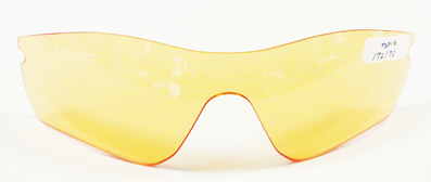 OAKLEY RADAR用次世代マテリアルレンズNXTマスク・度付き対応レンズ発売開始!_c0003493_10532119.jpg