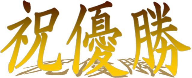 b0172494_1001016.jpg