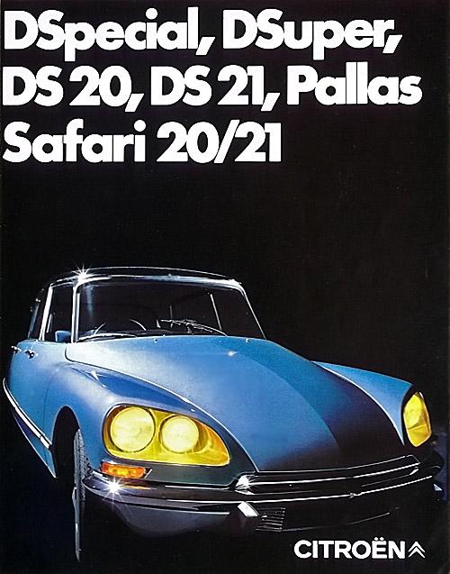 DS21\'71英国版カタログ_b0242510_22425737.jpg