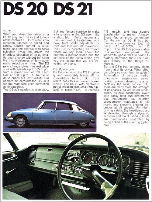 DS21\'71英国版カタログ_b0242510_22491427.jpg