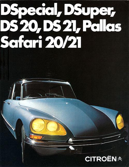 DS21\'71英国版カタログ_b0242510_2322280.jpg