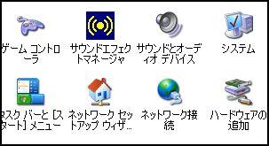 d0048312_20551147.jpg