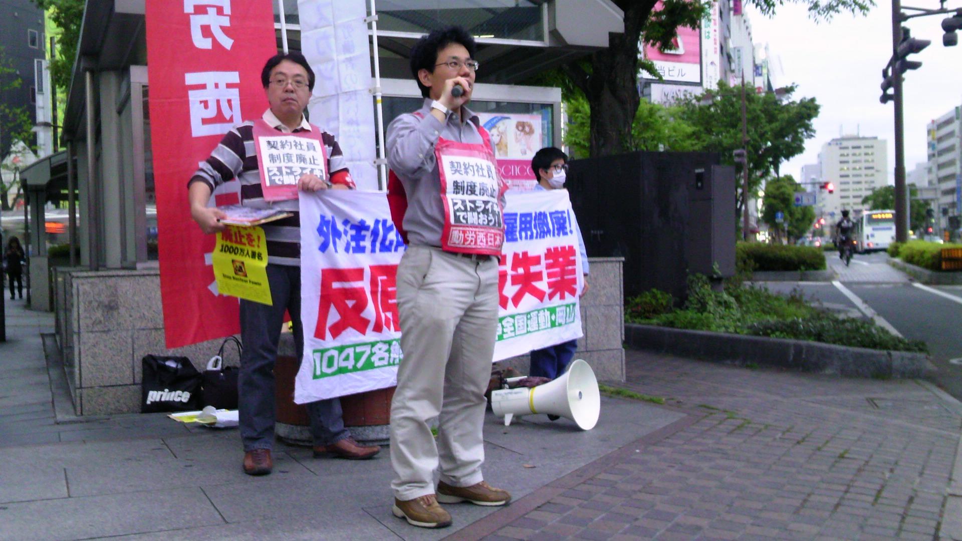 5・1岡山メーデーで、山田副委員長が岡山駅に向かってアピール!_d0155415_1820565.jpg
