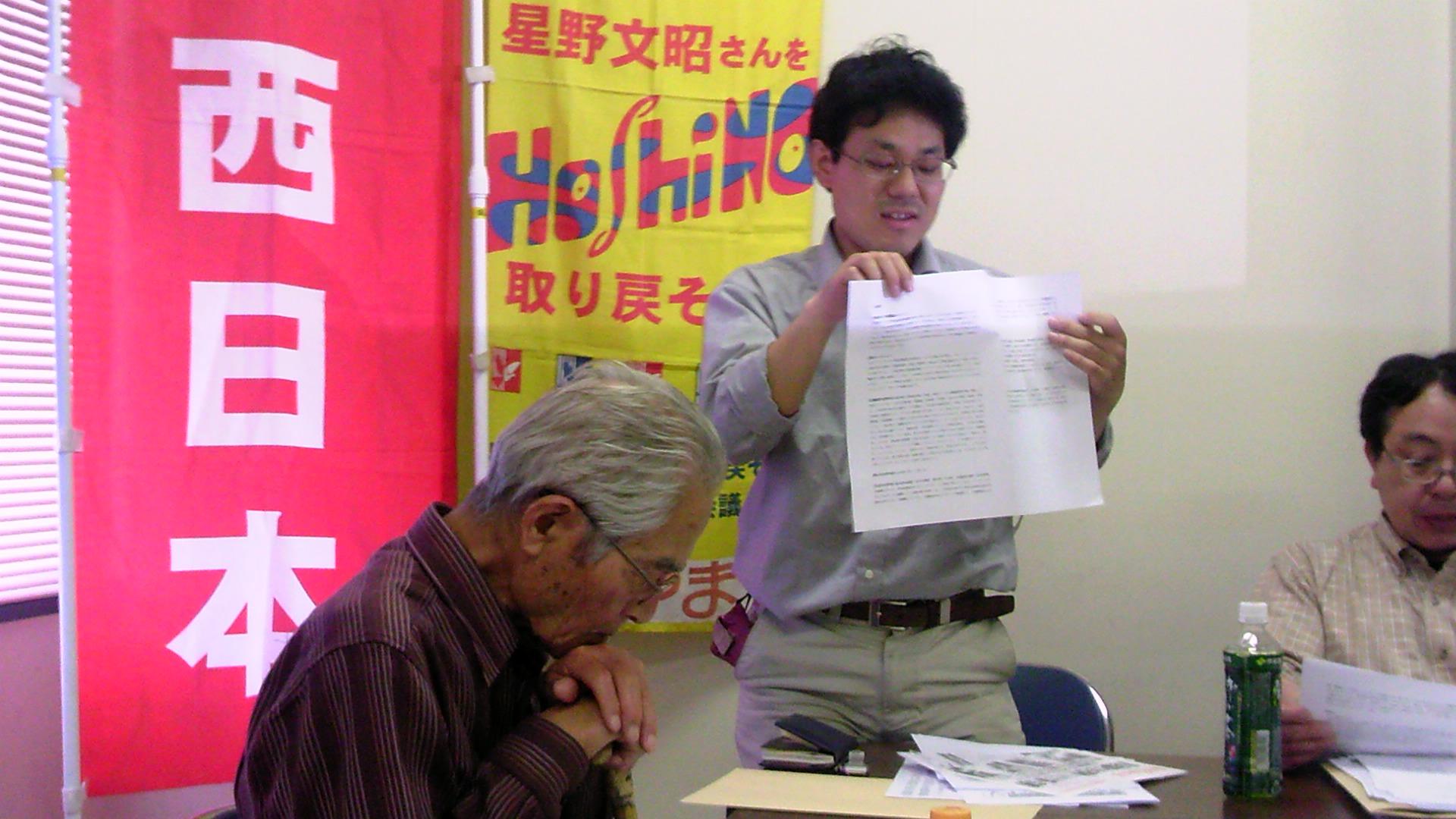 矢山有作さんを先頭に、国鉄闘争全国運動・岡山総会を開催しました_d0155415_1844948.jpg