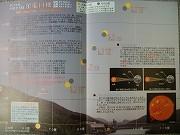 f0191517_1275873.jpg
