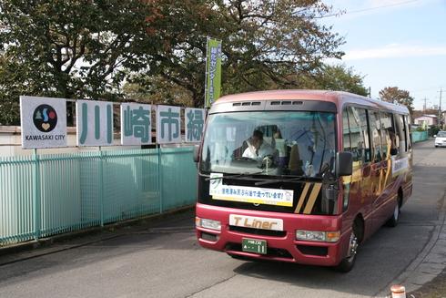 オスロ市、「食品廃棄物」燃料でバス運行、135台分生産へ_c0225121_1471757.jpg