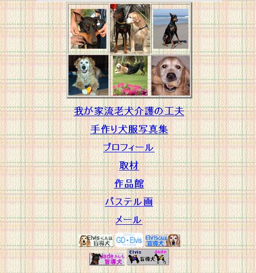 b0079523_1142532.jpg