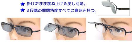 b0079523_1152616.jpg