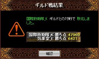 a0157425_9254856.jpg
