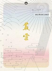 戦国ブログ型朗読劇 SAMURAI.com叢雲-MURAKUMO-Blu-ray 2012年7月4日発売_e0025035_16182928.jpg