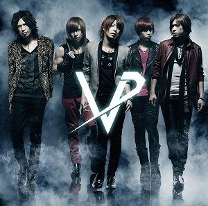 ViViD、着うた(R) 2位の新曲「REAL」 MV公開!_e0025035_1658560.jpg