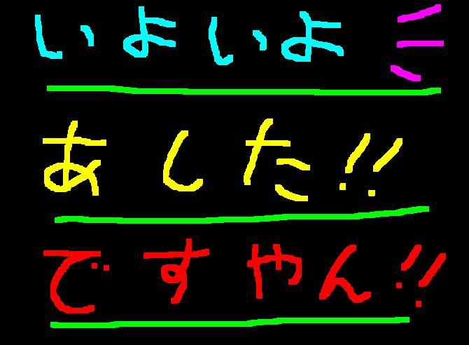 f0056935_15393777.jpg