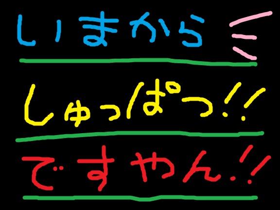 f0056935_23181819.jpg