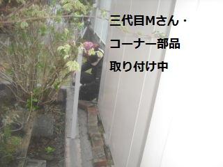 フエンス設置完成_f0031037_21575799.jpg
