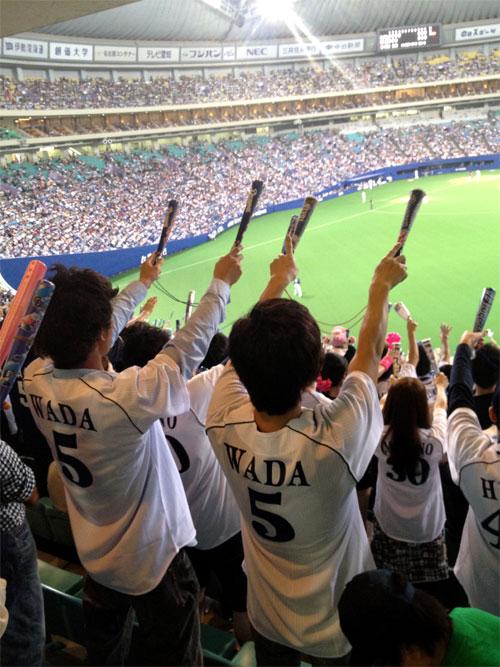 和田選手がいっぱい_b0216341_1423294.jpg