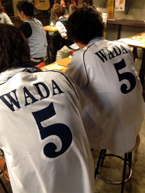 和田選手がいっぱい_b0216341_1441178.jpg