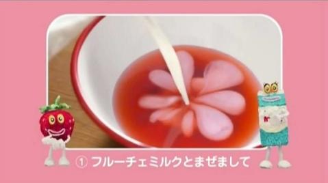 【ハウス食品】 フルーチェCM 母の日Ver_a0136846_12382627.jpg