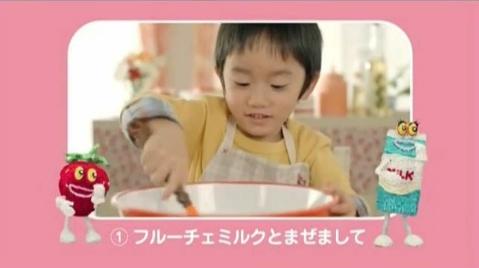 【ハウス食品】 フルーチェCM 母の日Ver_a0136846_12383175.jpg