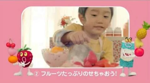【ハウス食品】 フルーチェCM 母の日Ver_a0136846_12384784.jpg