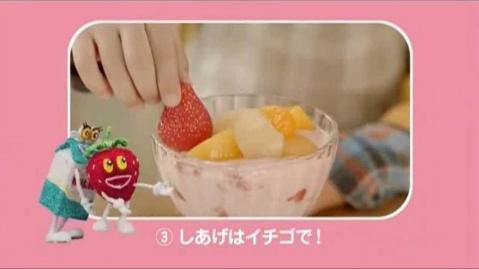【ハウス食品】 フルーチェCM 母の日Ver_a0136846_12385536.jpg