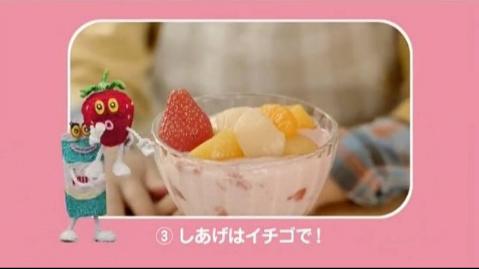 【ハウス食品】 フルーチェCM 母の日Ver_a0136846_1239015.jpg