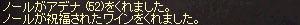 b0048563_1414835.jpg