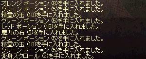b0048563_142074.jpg