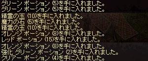 b0048563_142644.jpg