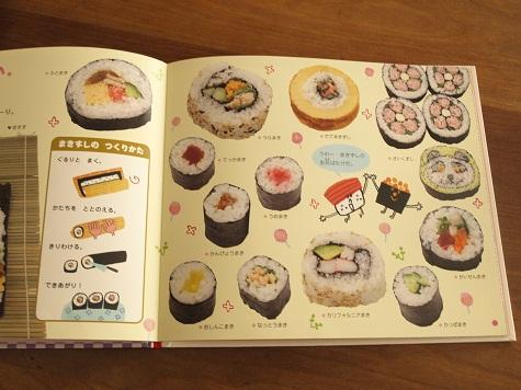 『たべるのだいすき・食育絵本』_d0128268_914392.jpg