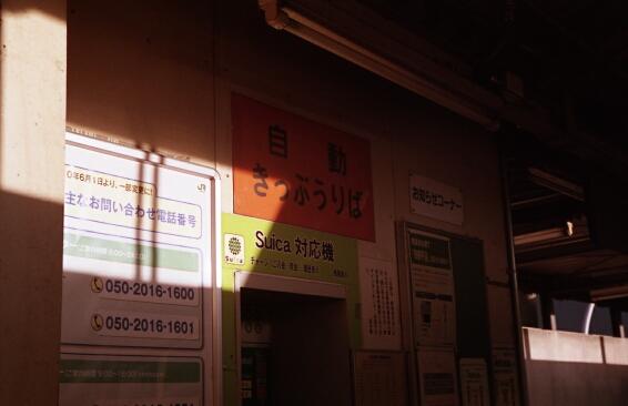 b0112584_23584457.jpg