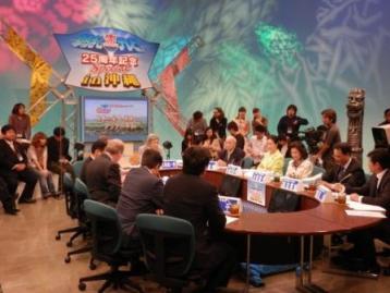 沖縄問題は全国問題―特別企画・朝まで生テレビに出演_f0150886_10225973.jpg