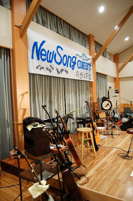 NEW SONG CONCERT その2_c0057390_093116.jpg