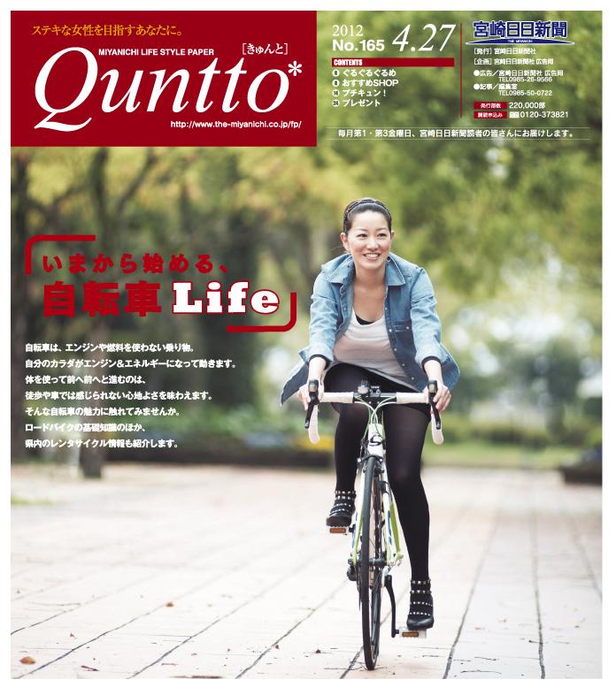 自転車屋 宮崎 自転車屋 : ここにも自転車のある暮らしが ...