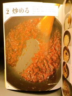 NHK「きょうの料理」放送をご覧頂いたみなさま。_c0033210_21482830.jpg