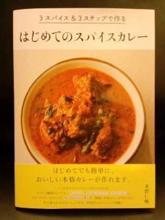 NHK「きょうの料理」放送をご覧頂いたみなさま。_c0033210_21482871.jpg