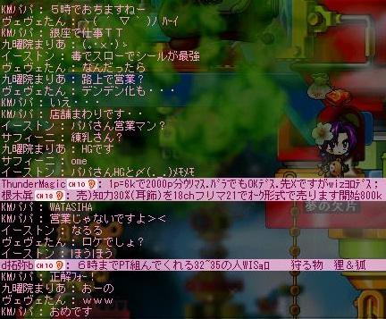f0048418_1104950.jpg