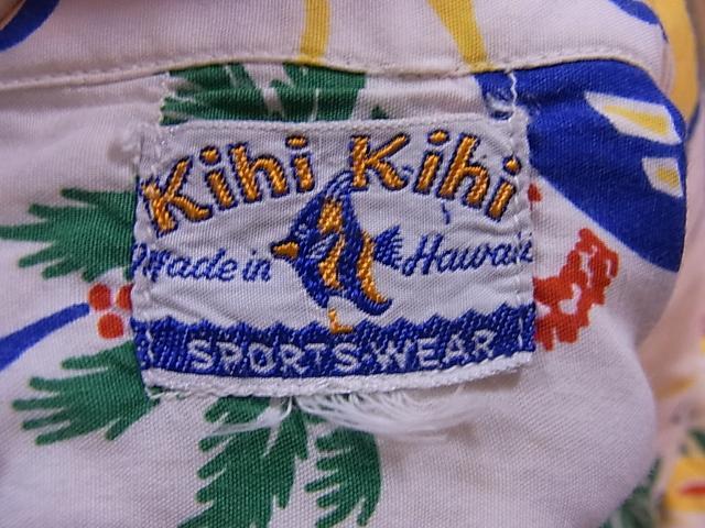 50'S Kihi Kihi ハワイアンシャツ!_c0144020_19363049.jpg