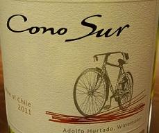 人気のチリワイン・・・〝コノスル〟_a0254125_18501728.jpg