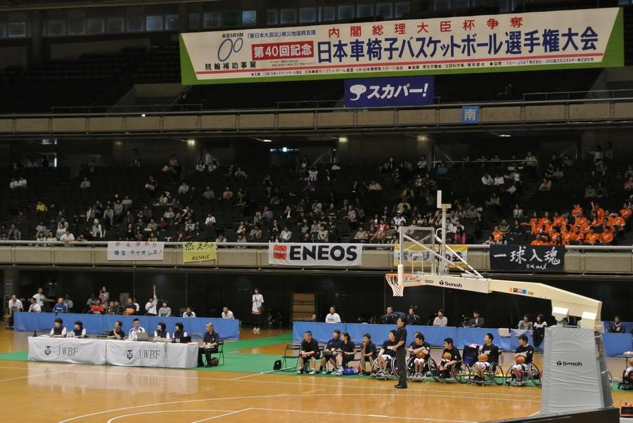 車椅子バスケットボール全日本選手権、2日目の準決勝_e0089232_23521297.jpg