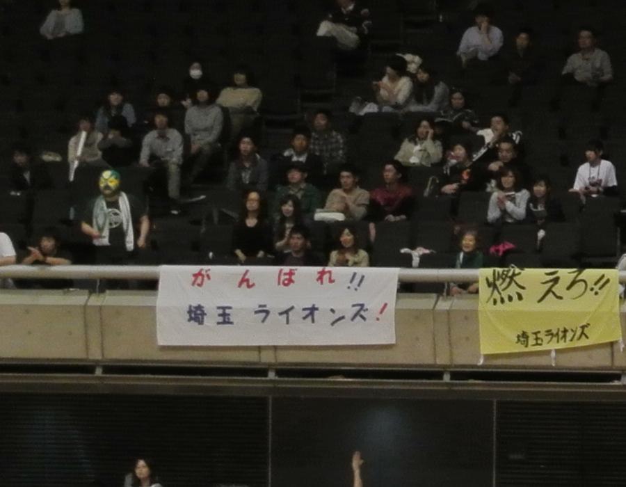車椅子バスケットボール全日本選手権、2日目の準決勝_e0089232_235351.jpg