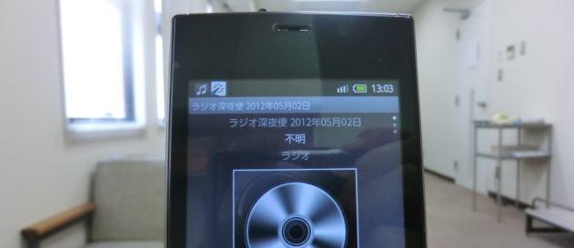 b0036638_22461610.jpg