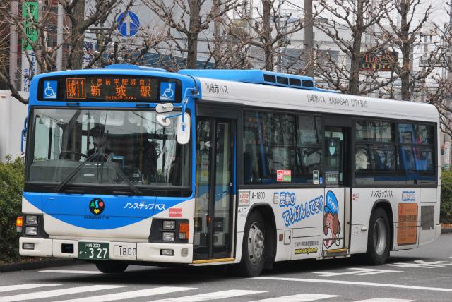川崎市バス菅生営業所 - Japanes...
