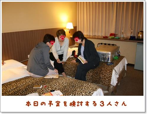 台北旅行記 ~其ノ壱~_c0049950_16534940.jpg