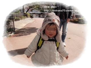 b0084651_15122757.jpg