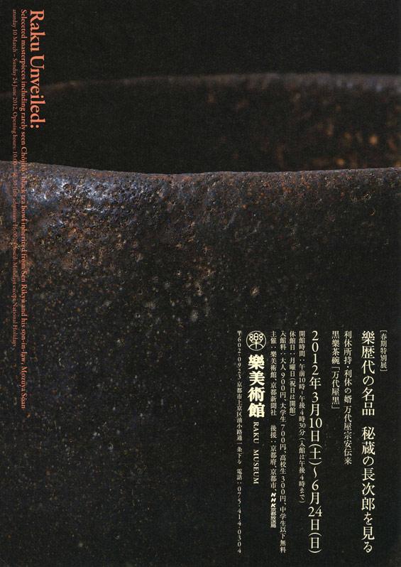b0044754_19292728.jpg