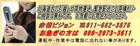 b0237260_2033398.jpg