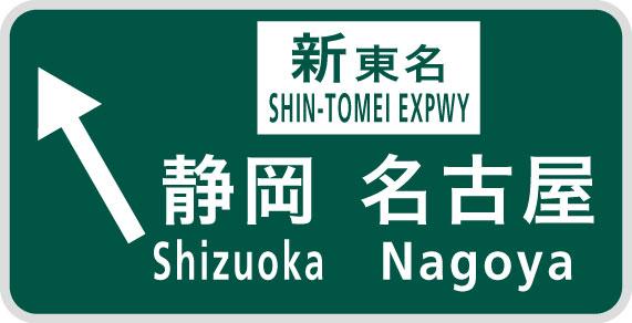 新東名で打ち合わせへ_c0166765_1561569.jpg
