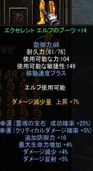 f0233667_14101427.jpg